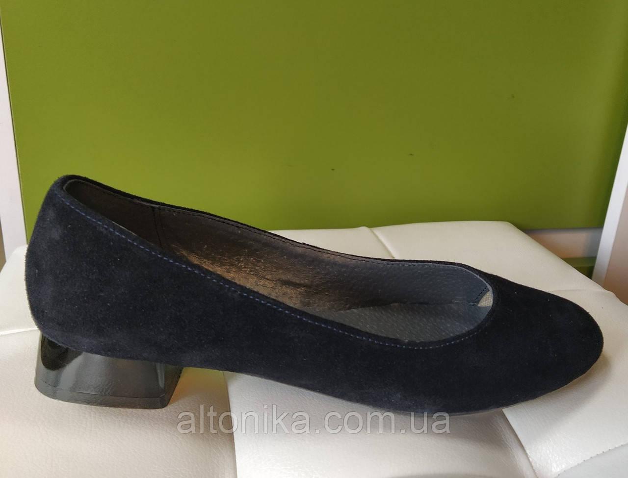 STTOPA 42р-28 см. Размеры 41-44! Балетки больших размеров из натуральной кожи. Синие. С3-18-4144-3
