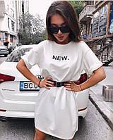 Женское летнее платье футболка из хлопка с надписью(42-46) белый, нет, нет, фото 1