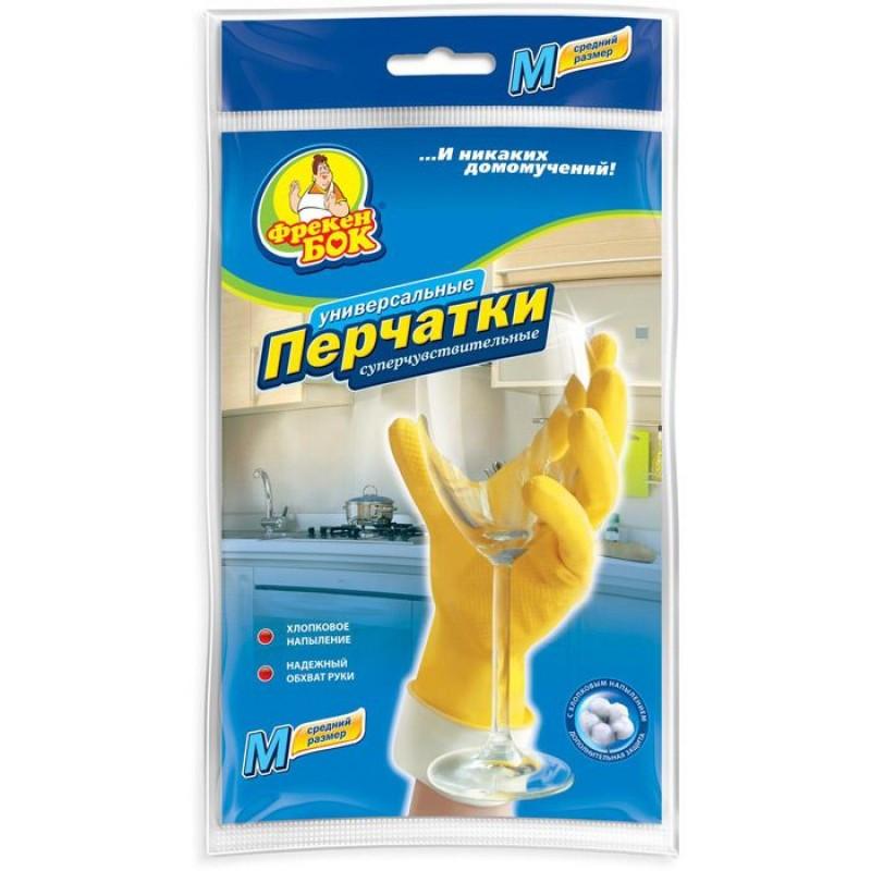 Перчатки хозяйственные резиновые 7-S пара/уп Фрекен Бок