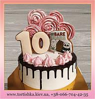 Торт на 10 лет с пряниками