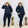 Женский спортивный костюм,ТКАНЬ ТУРЕЦКАЯ 3-Х НИТКА ( НА ФЛИСЕ) теплый с капюшоном(52-56)