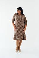 Платье с воланом цвета кофе, фото 1