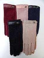 Жіночі волохаті/замшеві сенсорні рукавички 12 пар оптом