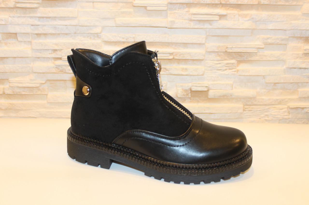 Ботинки женские черные Д666