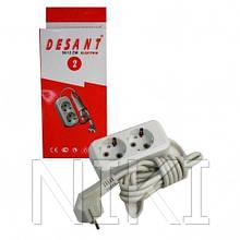 Удлинитель электрический переноска на 2 гнезда 2 м с латунными контактами и выключателем (13945)