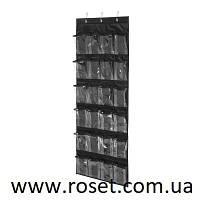 Подвесной органайзер с карманами для обуви 24 отдела, 150 х 50 см, фото 1