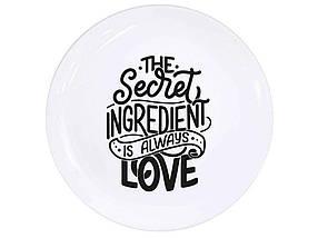 Блюдо стеклокерамика Kvarta Секретный ингредиент всегда любовь d=25 см (1205)