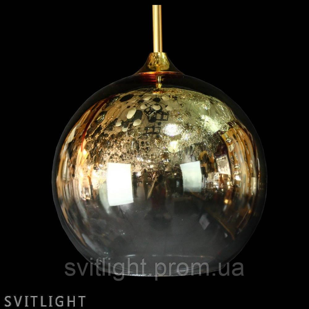 Люстра шар AA370/250 fg Svitlight