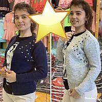 """Кофта підлітковий на блискавці на дівчинку 9-14 років (2 цв) """"INDUS"""" купити оптом в Одесі на 7 км"""