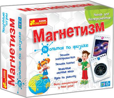 """Набор для экспериментов """"Магнетизм"""" 12115011"""