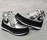 Сучасні жіночі зимові черевики (БТ-6ср), фото 2