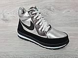 Сучасні жіночі зимові черевики (БТ-6ср), фото 3