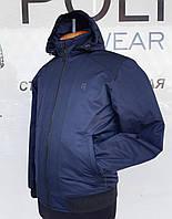 "Мужская,демисезонная куртка ""Urban Style"".New-'2020'."