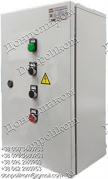 Я5410 ящик управления реверсивным асинхронным электродвигателем, фото 2