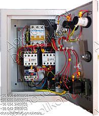 Я5410 ящик управления реверсивным асинхронным электродвигателем, фото 3