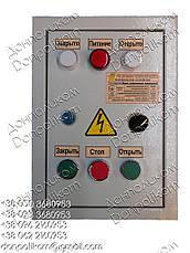 Я5411 ящик управления реверсивным асинхронным электродвигателем, фото 2