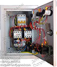 Я5411 ящик управления реверсивным асинхронным электродвигателем, фото 3