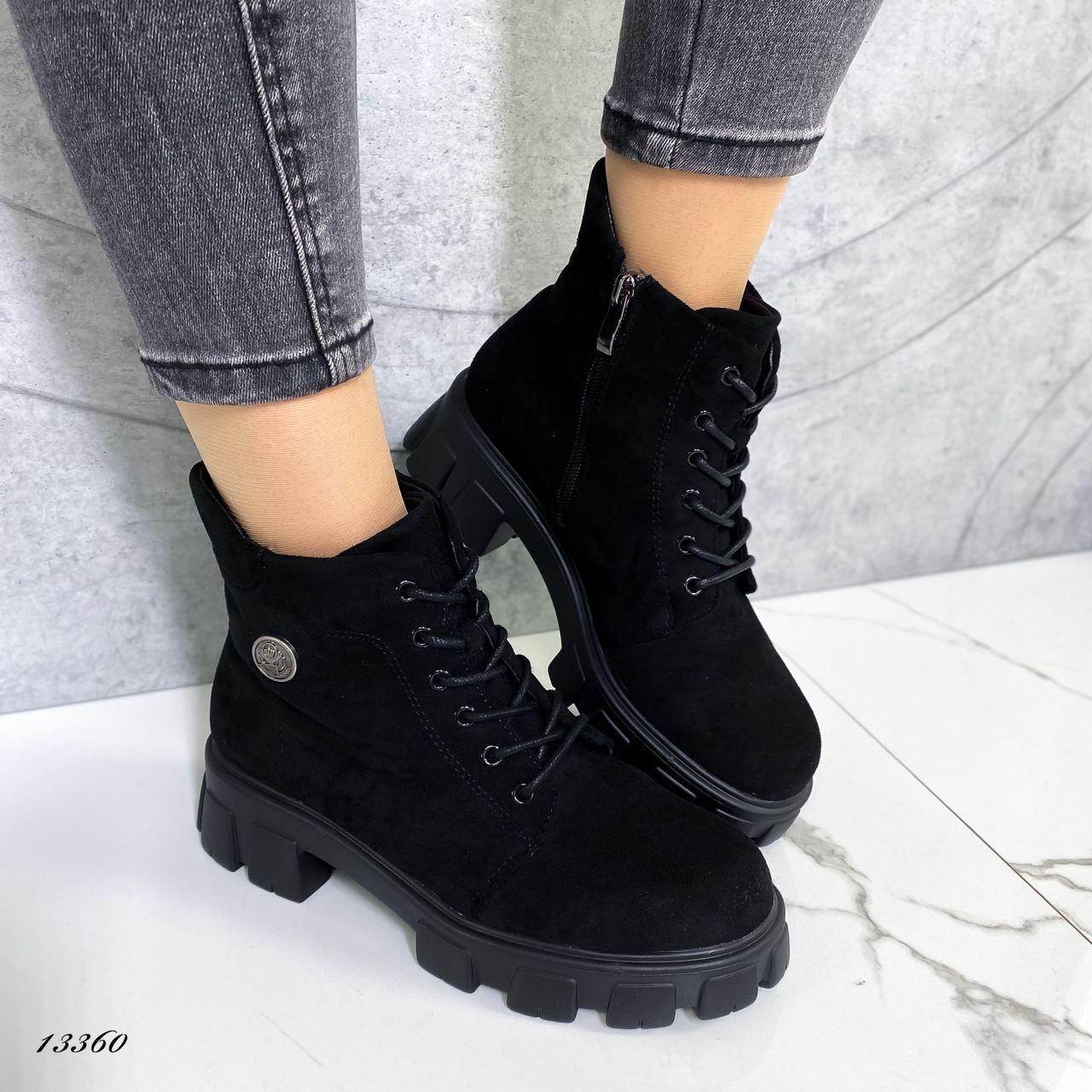 Ботинки женские замшевые чёрные
