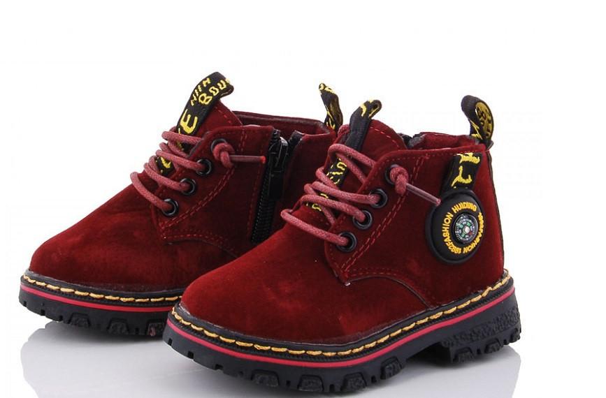 Ботинки детские бордовые BBT-R5312-3 (раз.с 21 по 25)