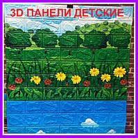 Самоклеюча декоративна дитяча 3D панель Галявина 3д панелі для стін під цеглу Галявина 700x770x7
