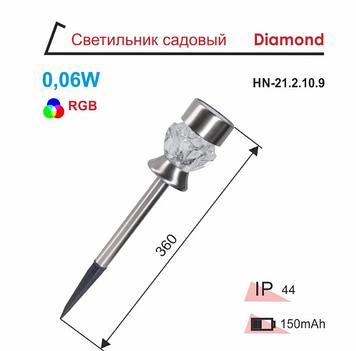 Светильник садовый RIGHT HAUSEN SOLAR Diamond RGB LED хром 37cm