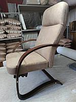 Крісло-гойдалка Комфорт, фото 1