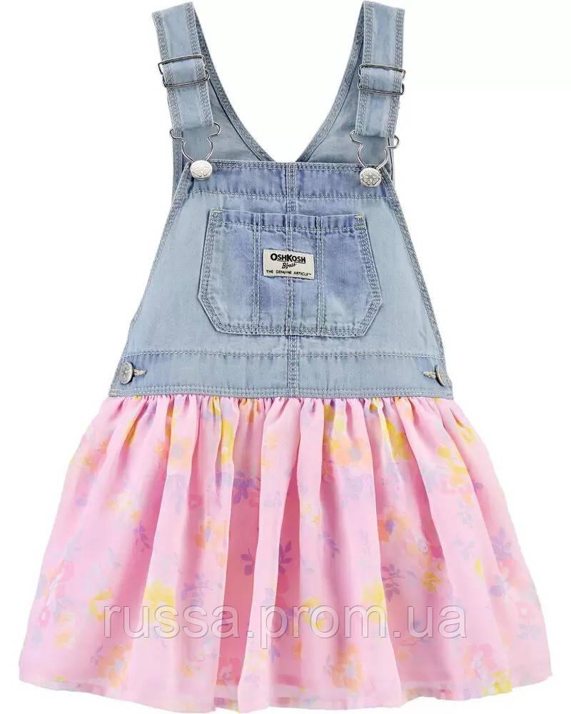 Детский джинсовый сарафан с пышной юбкой в цветочки ОшКош для девочки