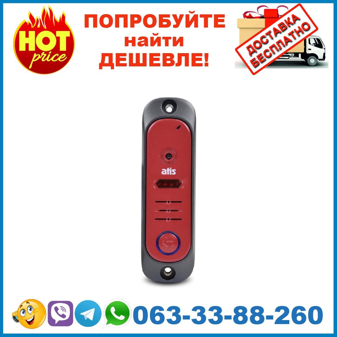 Вызывная видеопанель ATIS AT-380HR Red