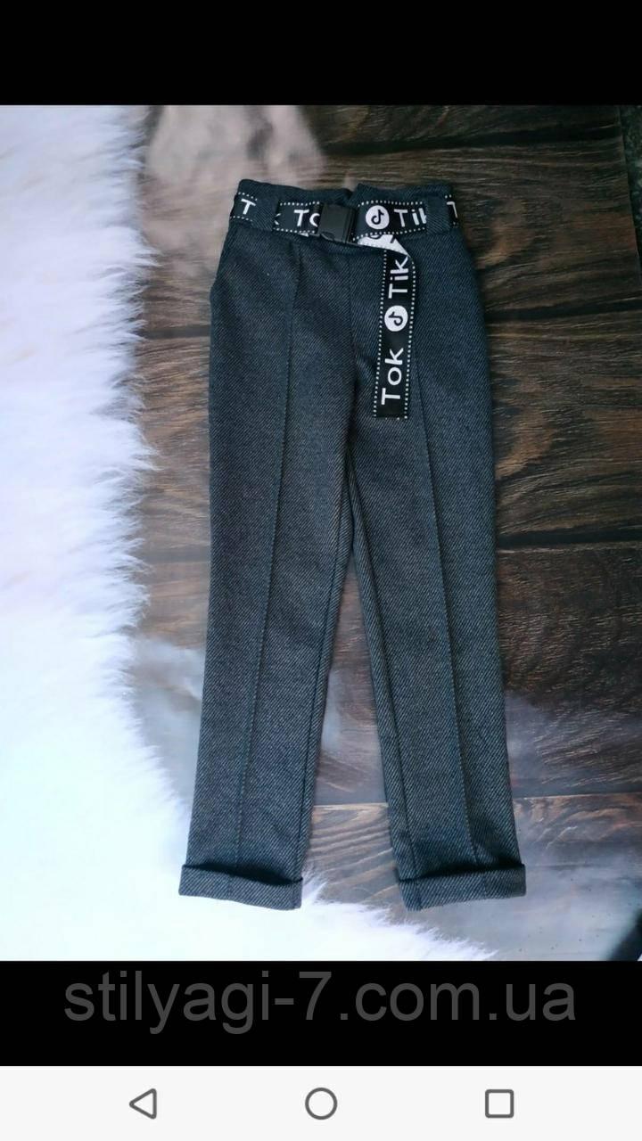 Утепленные брюки для девочки под ангору 9-13 лет серого, коричневого цвета с поясом тик ток оптом