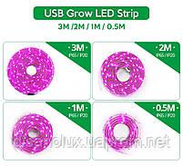 Фитолента для растений SMD 2835 60Led /м  5V 3м  IP20  Full Spectrum  USB, фото 4