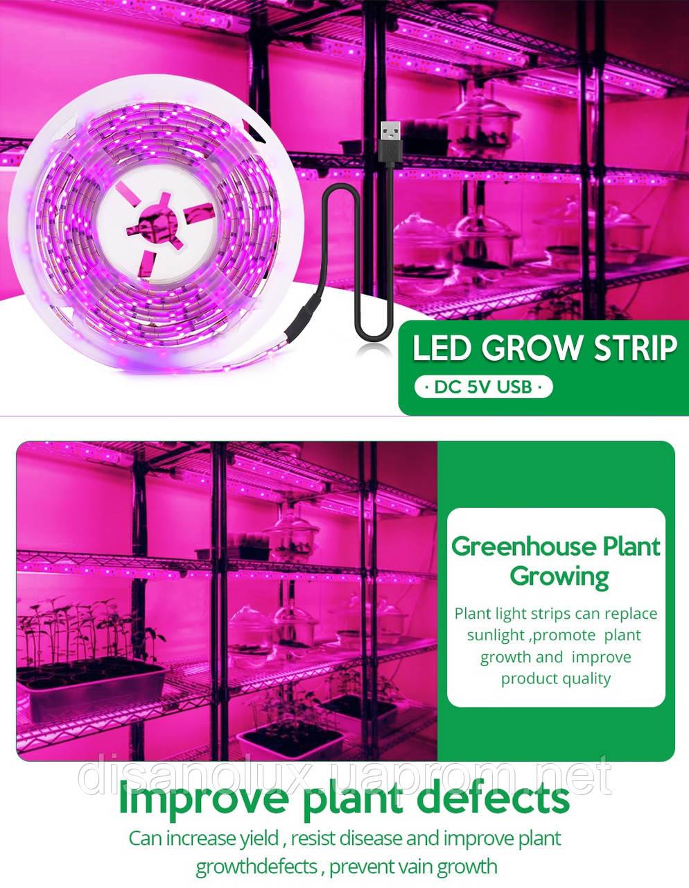 Фитолента для растений SMD 2835 60Led /м  5V 3м  IP20  Full Spectrum  USB