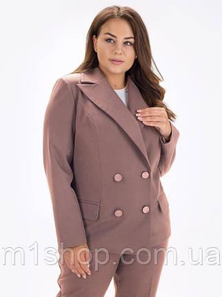 Женский классический однотонный двубортный пиджак с карманами больших размеров (Амато lzn), фото 2