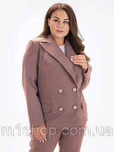 Женский классический однотонный двубортный пиджак с карманами больших размеров (Амато lzn)