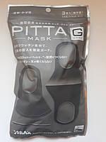Маска Pitta с двумя клапанами угольная многоразовая защитная для лица, набор 3 шт оригинал