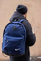 Рюкзак спортивный, городской, повседневный мужской, женский, для ноутбука Найк синий-черный