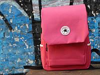 Рюкзак спортивный, городской, повседневный Сonverse Bag Pink