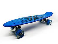Скейт S 2088-11 пенни борд