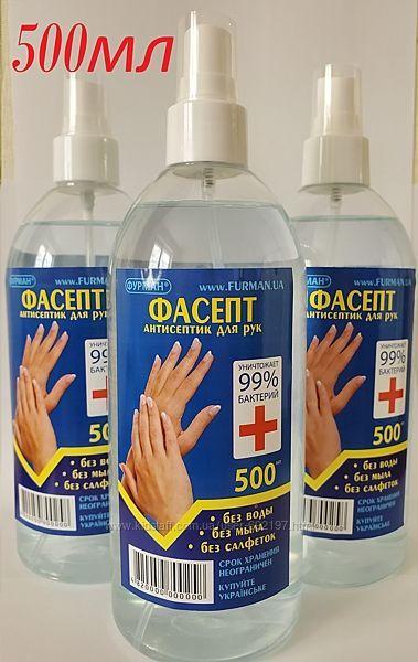 Антисептик для кожи рук Фасепт 500 мл