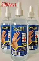 Антисептик для кожи рук Фасепт 500 мл, фото 1