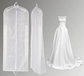 Чехол 60*170*20 см белого цвета для платья, объемной одежды флизелиновый