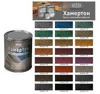 Антикоррозионная алкидная молотковая краска Mixon Хамертон 730 темно-серая 0,75л