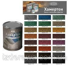 Столярная мастерская IZDEREVA