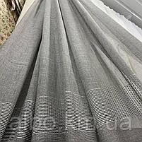 Гарний тюль з льону сірого кольору на метраж, висота 2.8 м(1980V-14), фото 3
