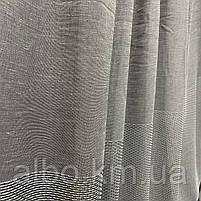 Гарний тюль з льону сірого кольору на метраж, висота 2.8 м(1980V-14), фото 4