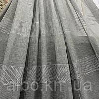 Гарний тюль з льону сірого кольору на метраж, висота 2.8 м(1980V-14), фото 2