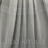 Гарний тюль з льону сірого кольору на метраж, висота 2.8 м(1980V-14), фото 7