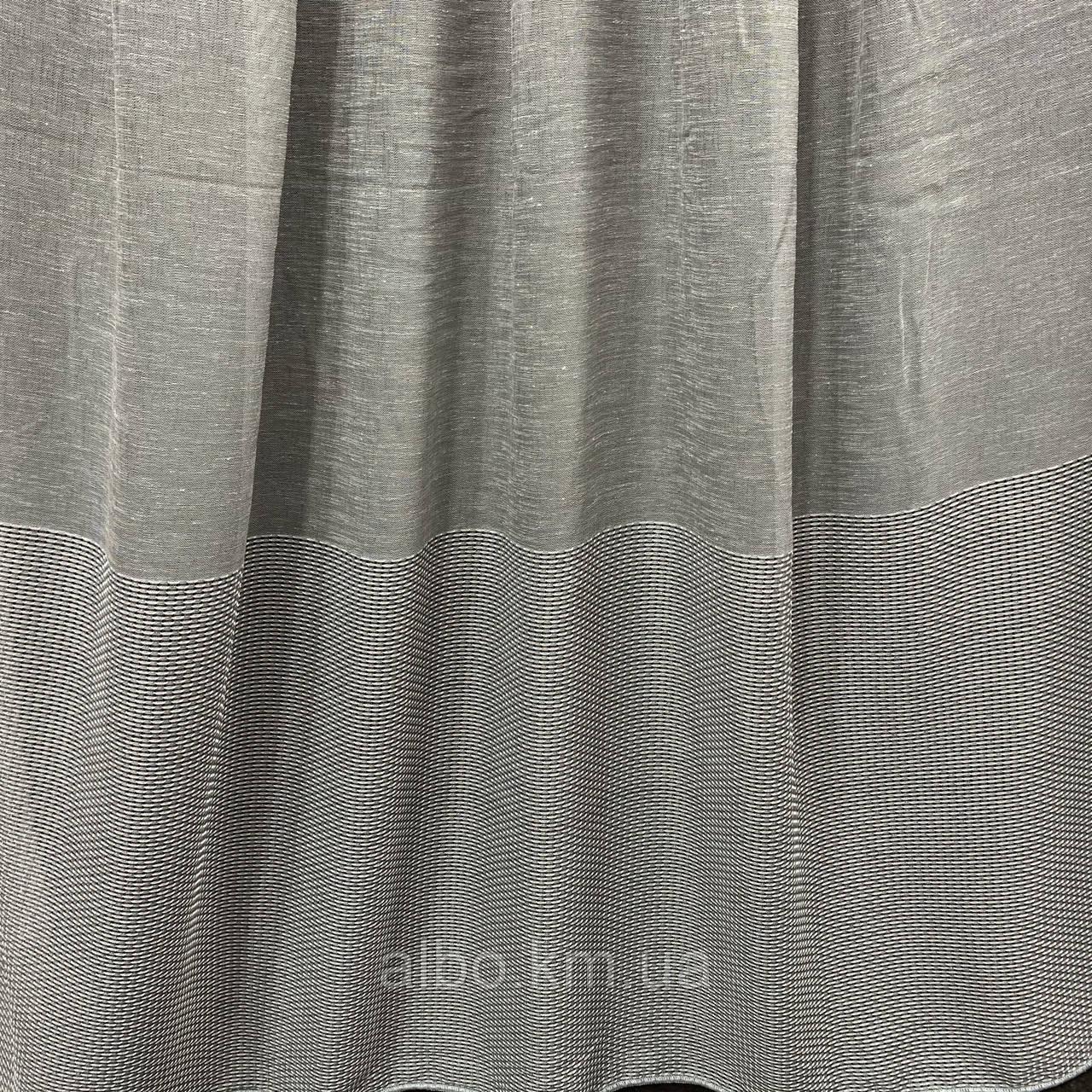 Гарний тюль з льону сірого кольору на метраж, висота 2.8 м(1980V-14)