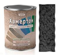 Антикоррозионная алкидная молотковая краска Mixon Хамертон 730 темно-серая 2,5л
