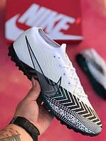 Сорокножки Nike Mercurial Vapor 13 Elite MDS FG / многошиповки