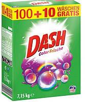 Порошок стиральный Dash Color Frische картон 7,15 kg 110 стирок Италия